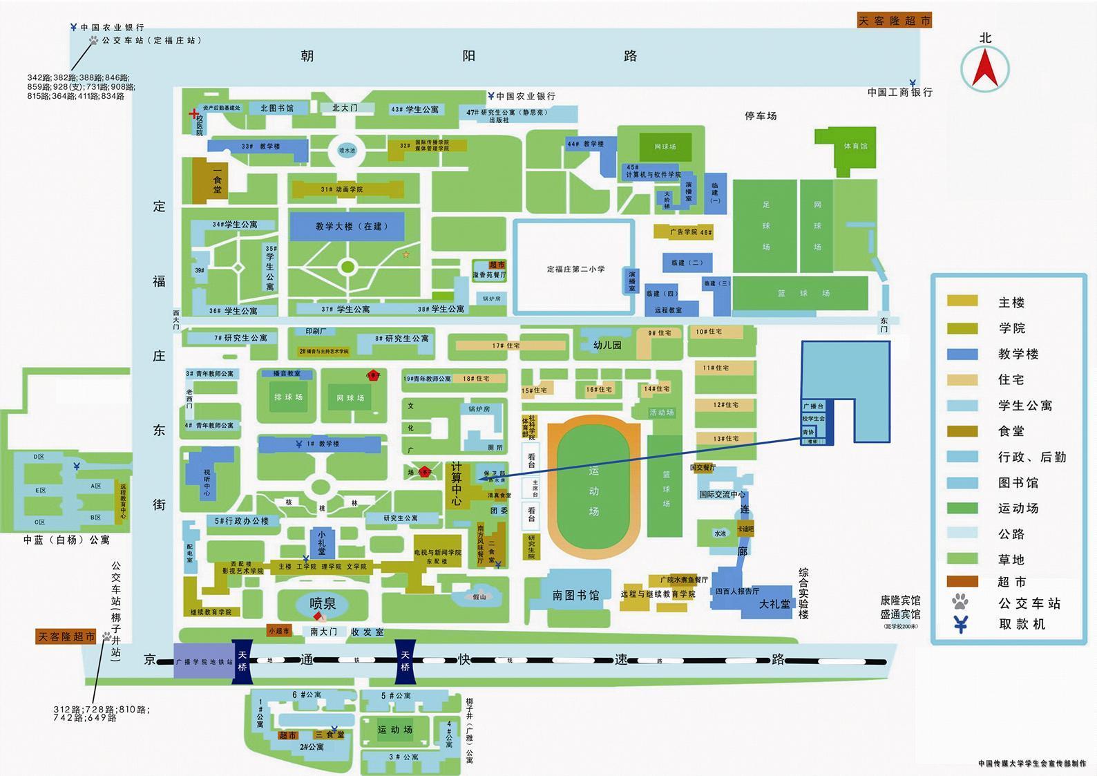 中国传媒大学校园地图